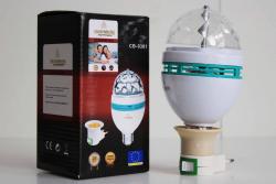Disco Light CB 0301 Lamp + Pattern