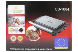 Mini grill CB 1064 Crownberg