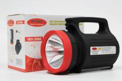 Ручные Фонарь WX-2886 Wimpex