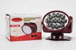 Налобный Фонарь WX-1898 Wimpex