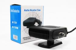 Auto Heating Fan TV-SHOP