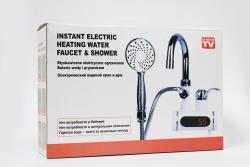 WH-6103 Water Faucet & Shower TV-Shop