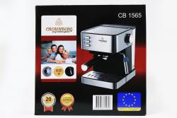 Кофе Машина CB-1565 Crownberg