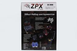 Набор инструментов 399шт ZX-3990