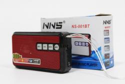 Радиоприемник NS-001 Bluetooth
