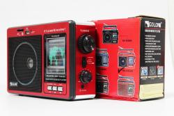 Радиоприемник Golon RX-006-UAR