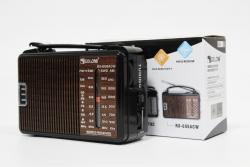 Радиоприемник Golon Radio RX-608