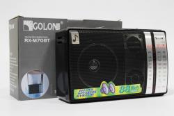 Радиоприемник Golon RX-M70