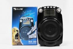 Радиоприемник Golon RX-X5