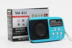 Радиоприемник SM-822