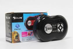 Радиоприемник Golon RX-144 Bluetooth