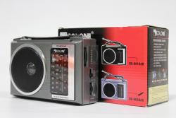 Радиоприемник Golon RX-603