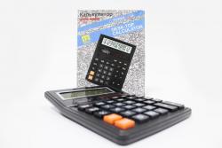 Калькулятор KK-888