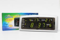 Настольные часы VST VST-868-R