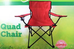 Стул рыбацкий HX-001 Camping Quad Chair