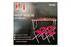 Набор столов для пикника DT-4251