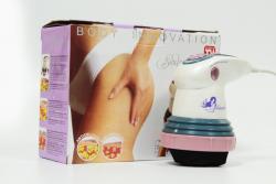 Массажер Body Innovation