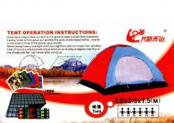 Палатка (2.5mx2m) Tent