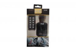ФМ модулятор H-5 Bluetooth