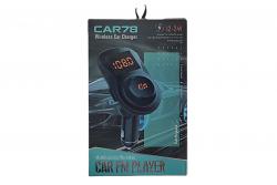 ФМ модулятор CAR-78