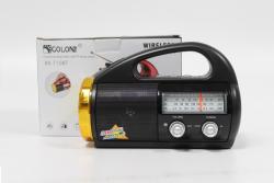 Колонка портативная RX-710 BT