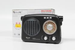 Радиоприемник Golon RX-BT32 S